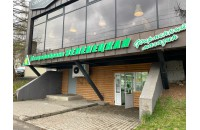 Приглашаем жителей Кирова в новый магазин!