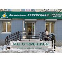 """""""Птицефабрика Зеленецкая"""" расширяет торговую сеть в Кирове"""