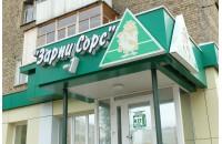 Минпромторг России признал «Зарни Сорс» лучшей фирменной сетью местного товаропроизводителя